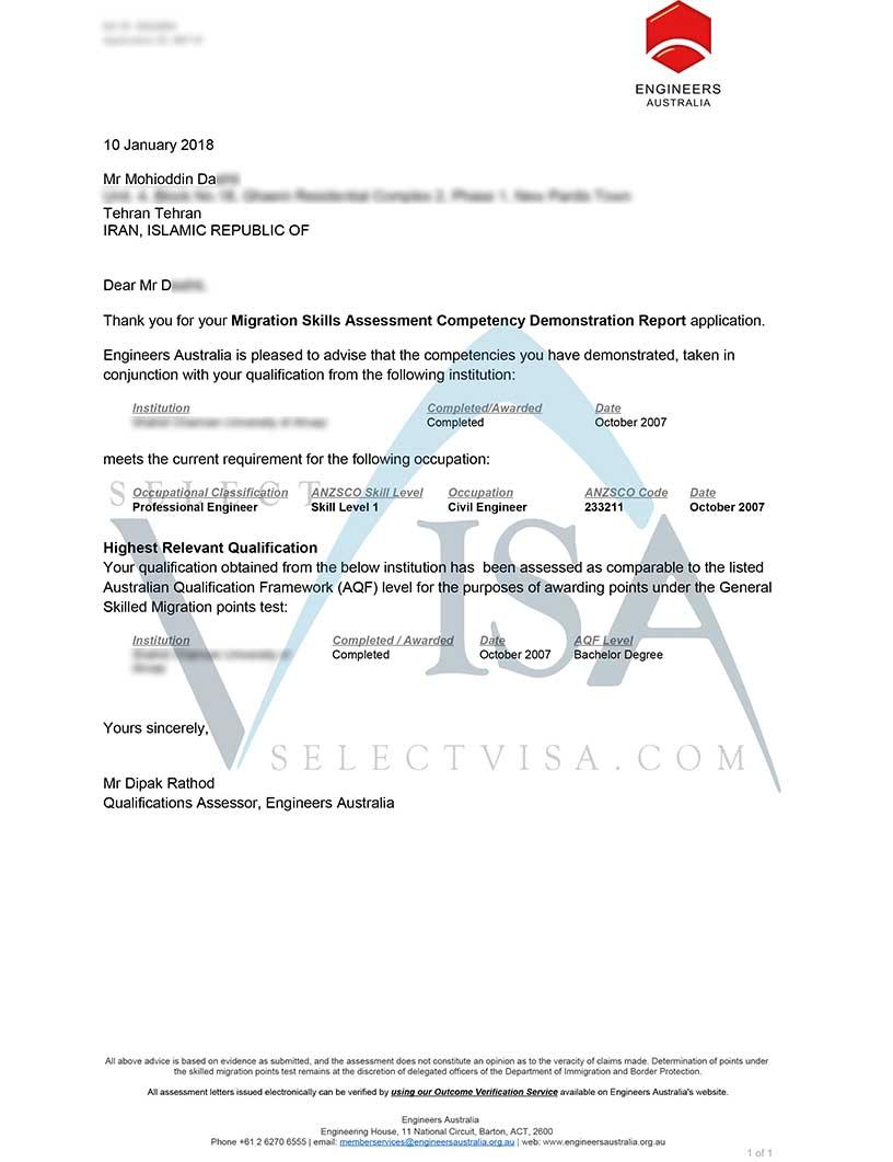 اسسمنت سازمان مهندسی استرالیا