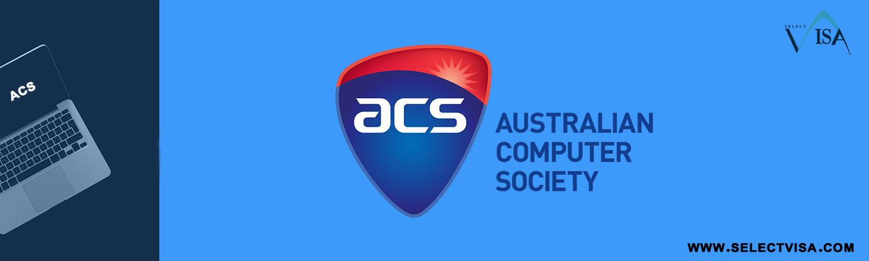 سازمان کامپیوتر استرالیا