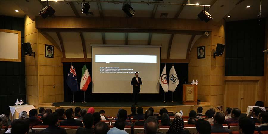 همایش اخذ ویزای کار استرالیا در مشهد
