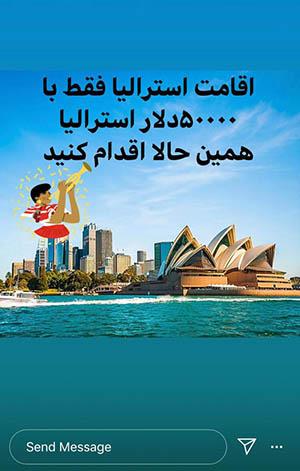 اقامت استرالیا با 50 هزار دلار